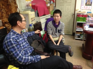 Weiwei and Father