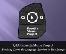 QEG Rosetta Logo w Purple