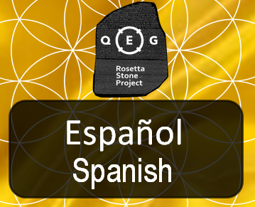 Suppressed Engineering Instructions Now In Spanish Qeg